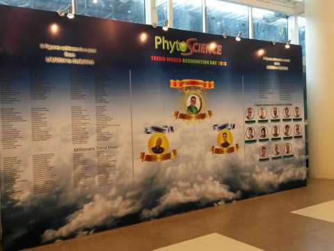 PhytoScience Recognition Night 2015